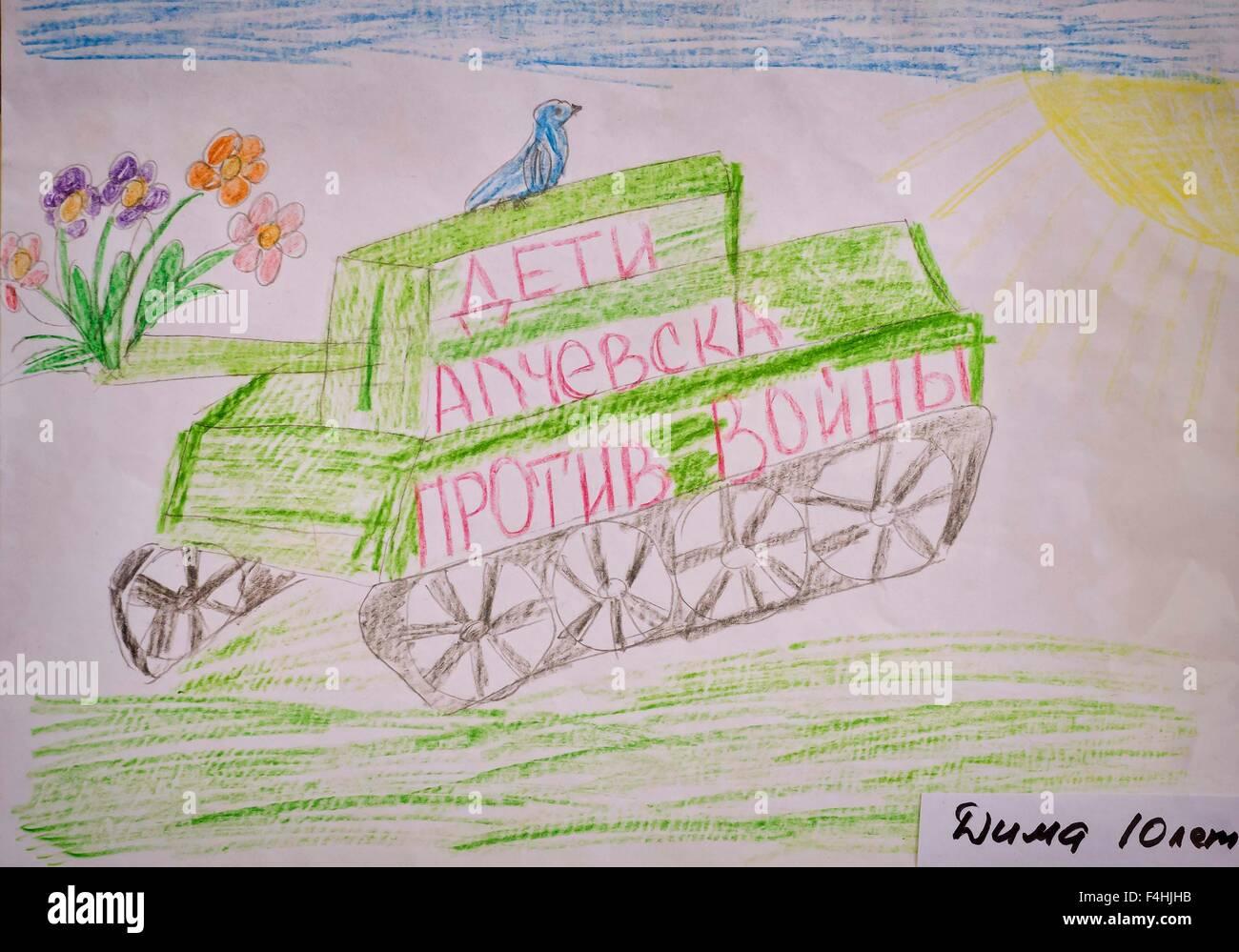 Lugansk datant Newcastle KZN site de rencontre