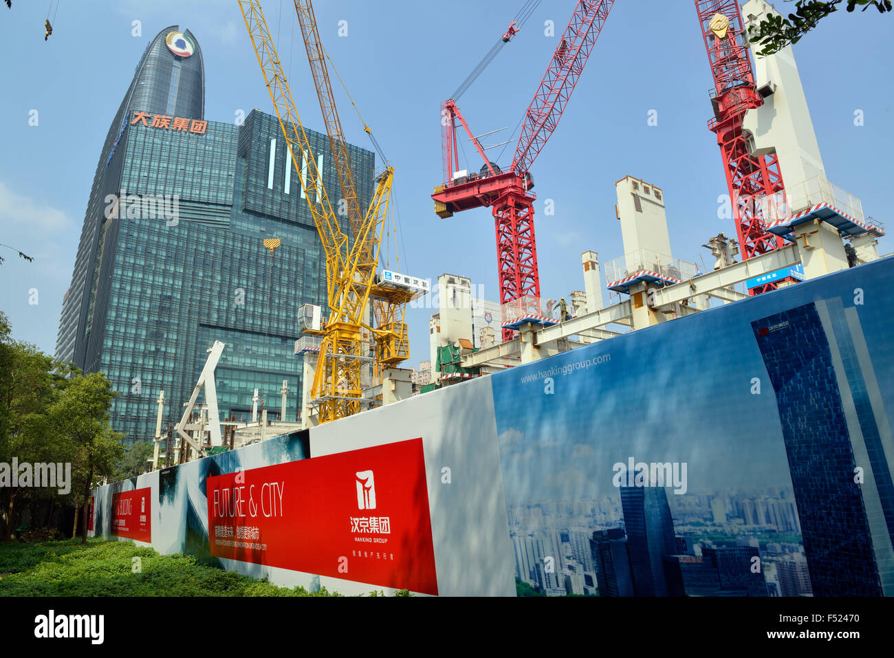 Un chantier de construction au parc high-tech de Futian district, Shenzhen, Chine. Photo Stock