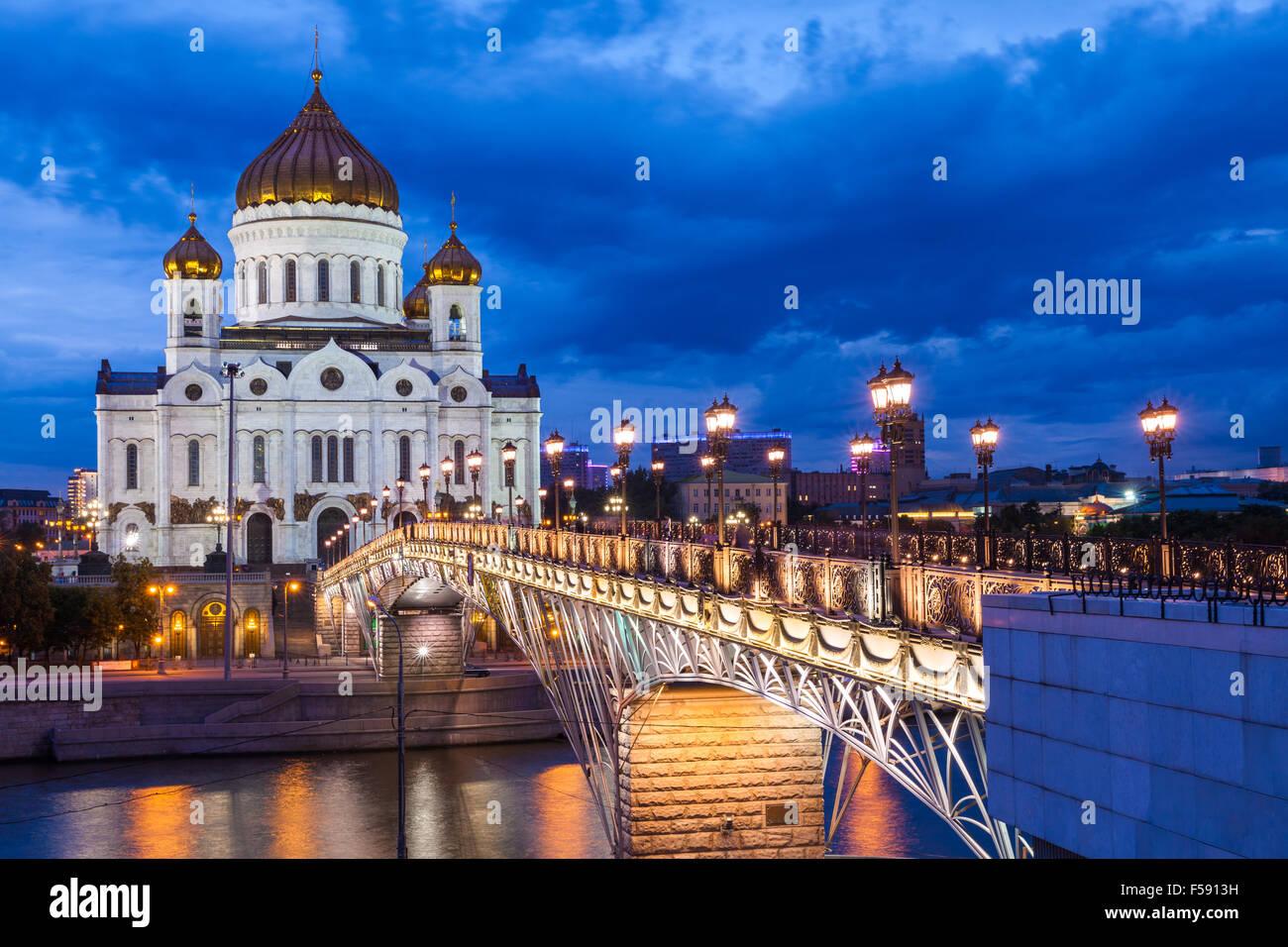 Cathédrale de Christ le Sauveur, Moscou, Russie. Photo Stock