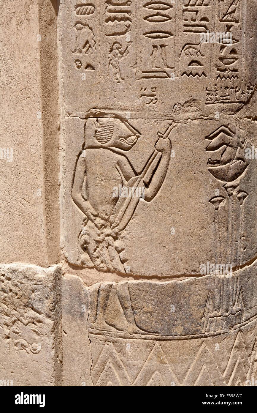 Au secours le Temple de Philae, l'île d'Isis, Agliki, Assouan, en Haute Egypte. Photo Stock
