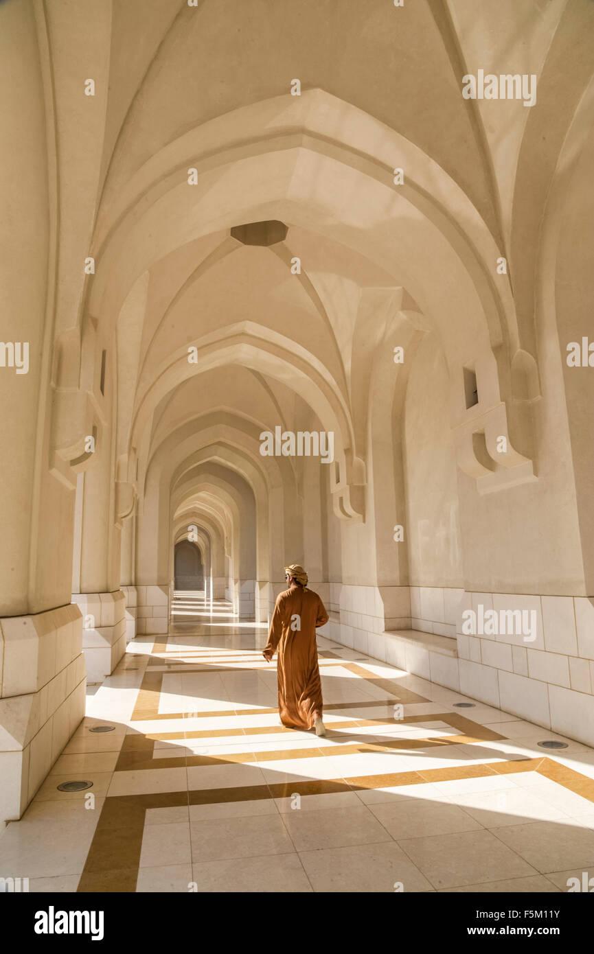L'Oman, terrains et bureaux des dirigeants Cour Photo Stock