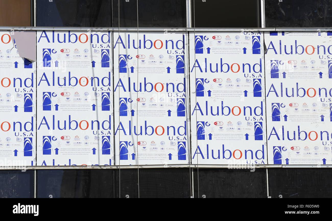 Alubond panneau composite en aluminium, bardage Travaux en cours pour Tower Building - Élévation avant Close Up Banque D'Images