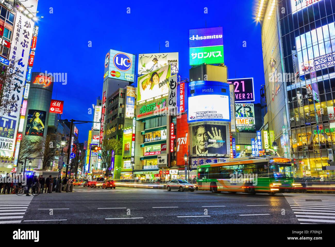 Tokyo, Shibuya. Le 30 janvier 2015. Le quartier de Shibuya à Tokyo. Shibuya est le quartier populaire de Tokyo, Photo Stock