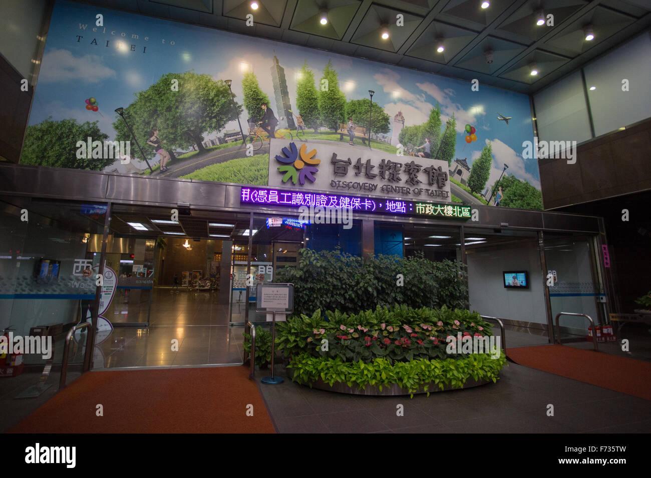 Découvrez le centre de Taipei Photo Stock