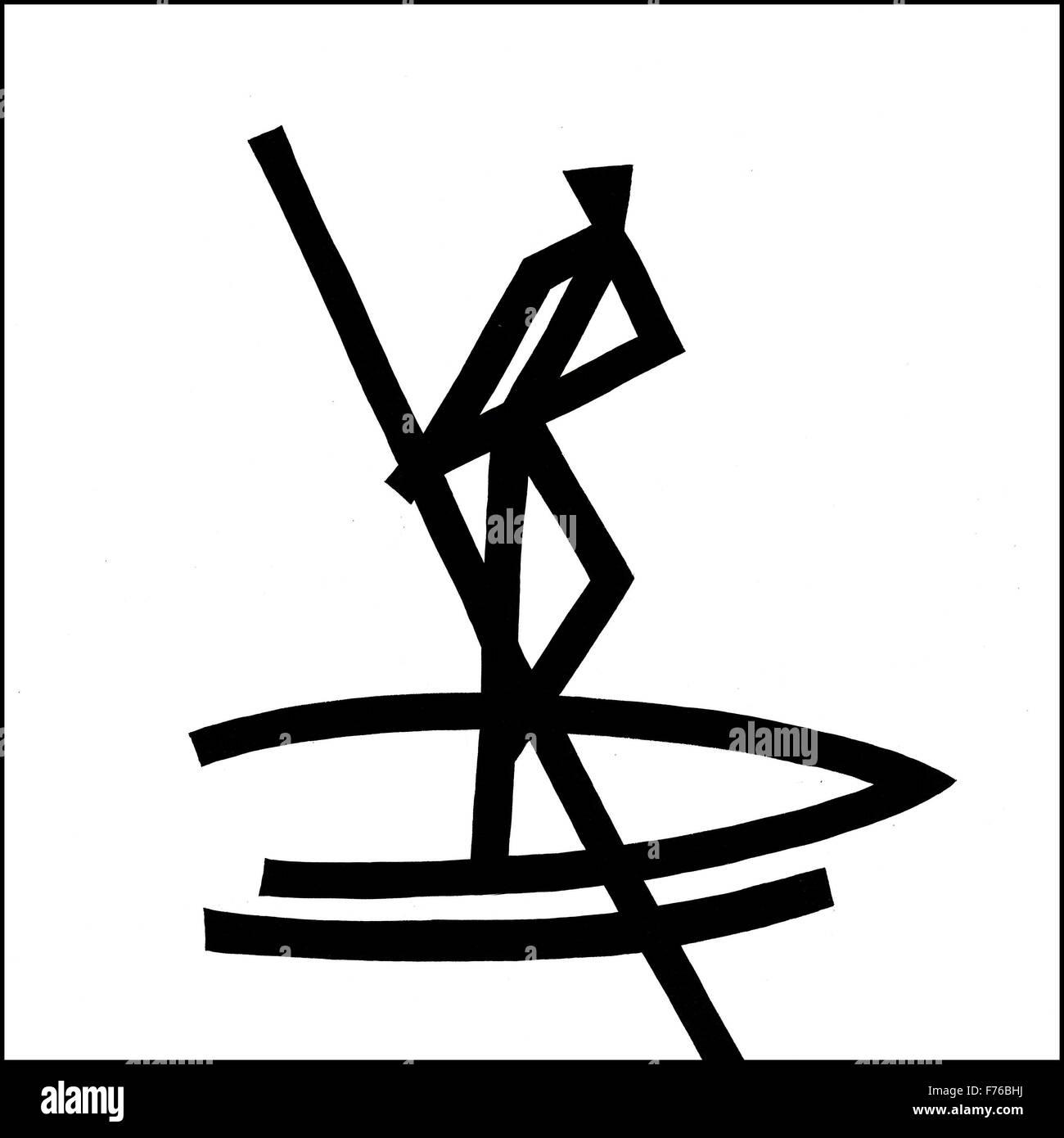 Illustration de dessin de ligne aviron boatman Photo Stock