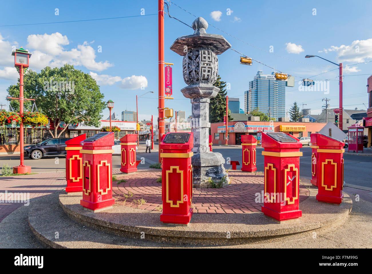 Vietnamien , en lanterne, Chinatown, Edmonton, Alberta, Canada Photo Stock