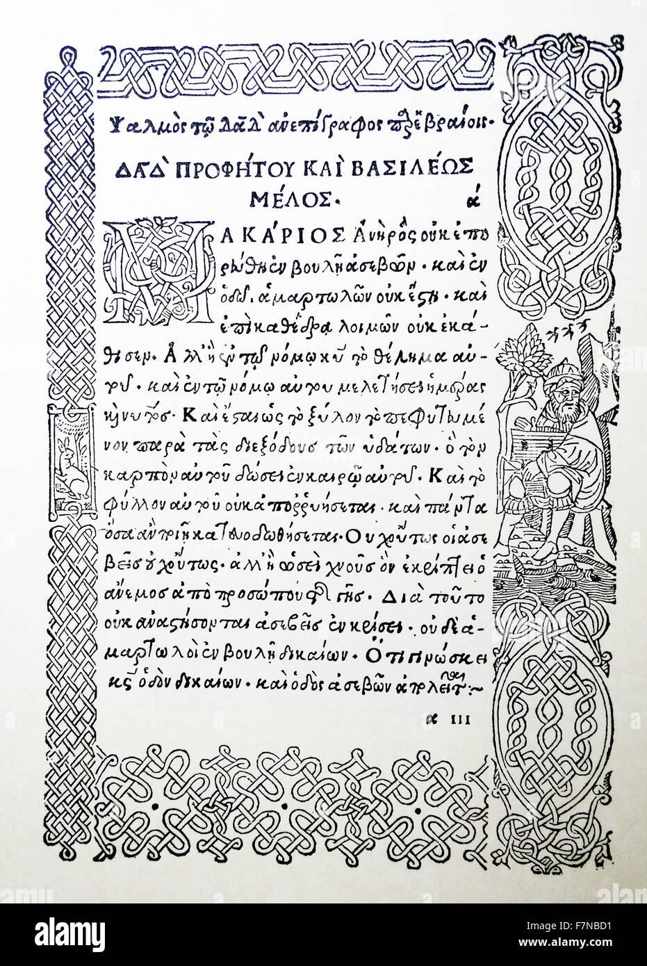 Comoediae novum d'Aristophane. gravure sur bois, datée 1498 Photo Stock