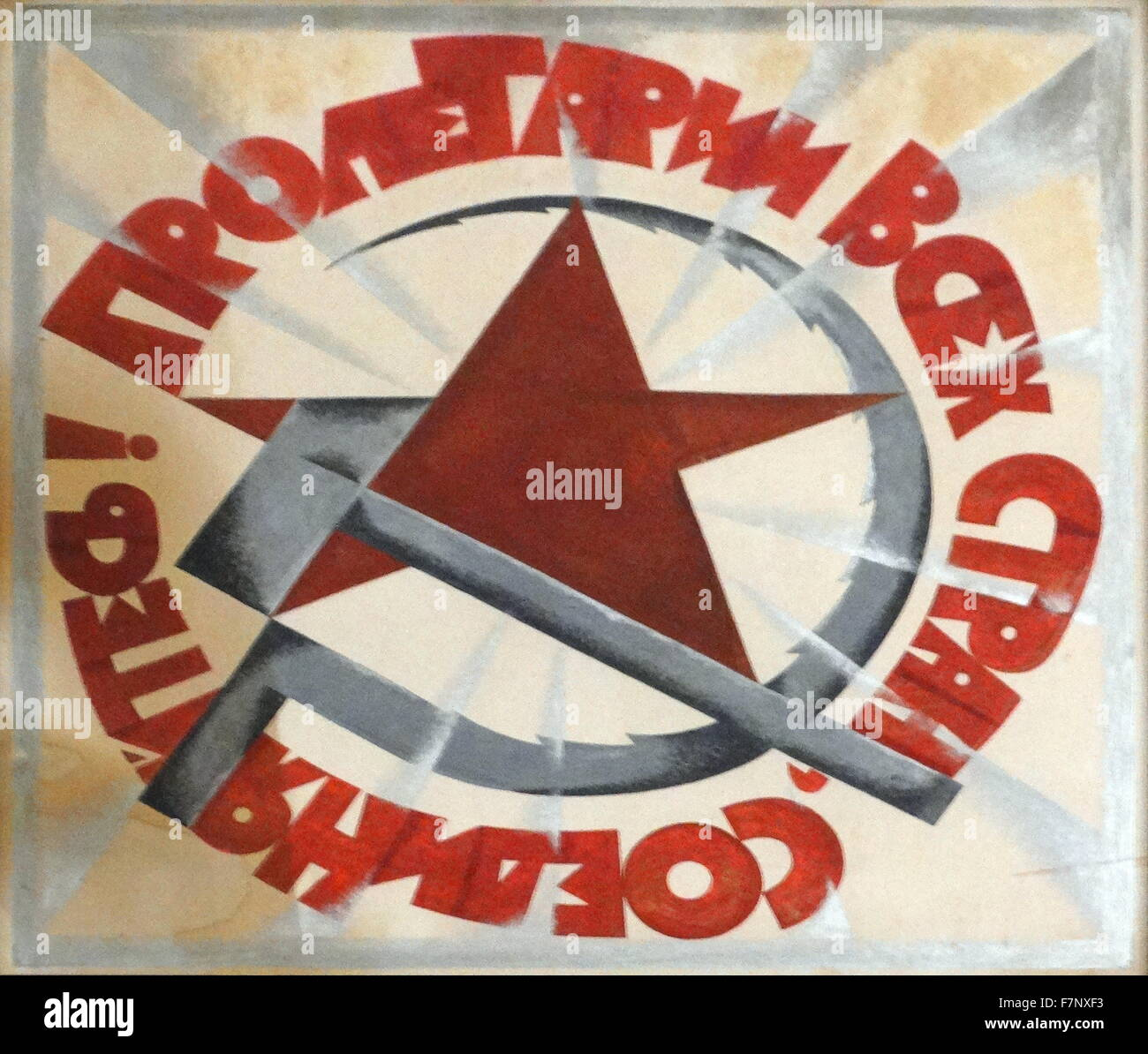 Russe, Soviet, affiches de propagande communiste, 1919 Photo Stock