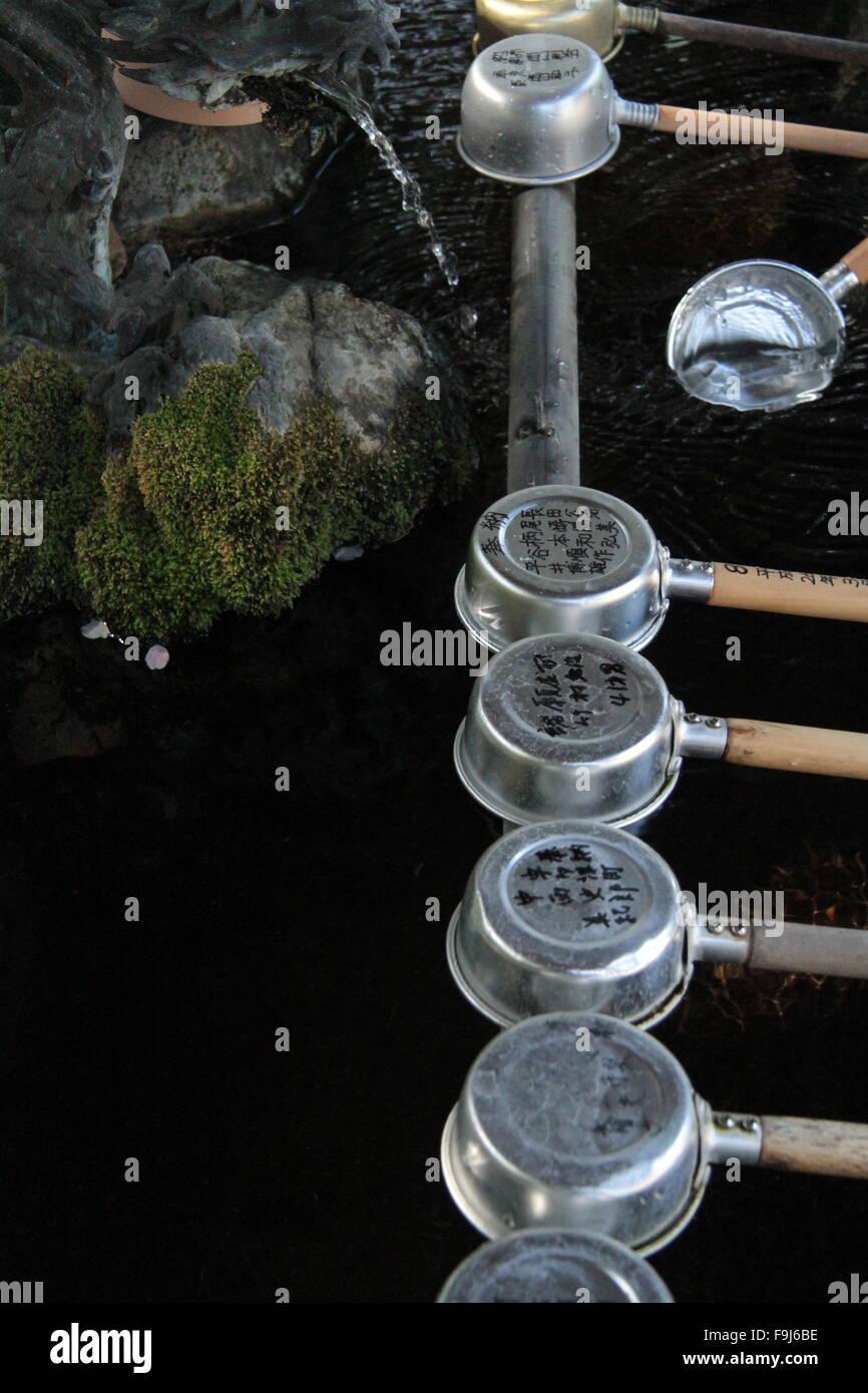Nettoyage ethnique louches et de la fontaine Photo Stock
