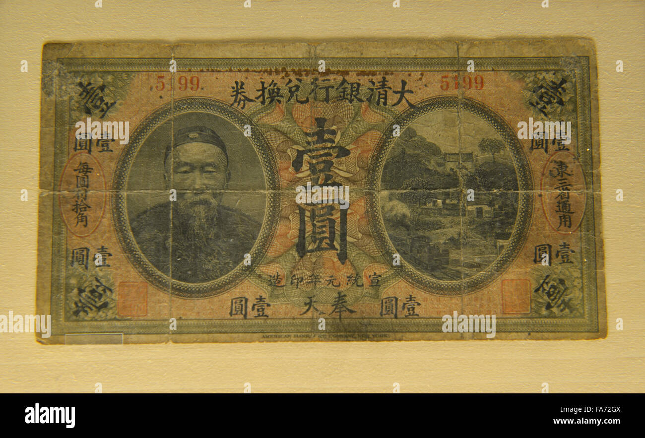 Un dollar, Exchange 1909, Certificat d', Xuantong - Dynastie Qing. Musée de Shanghai. Photo Stock