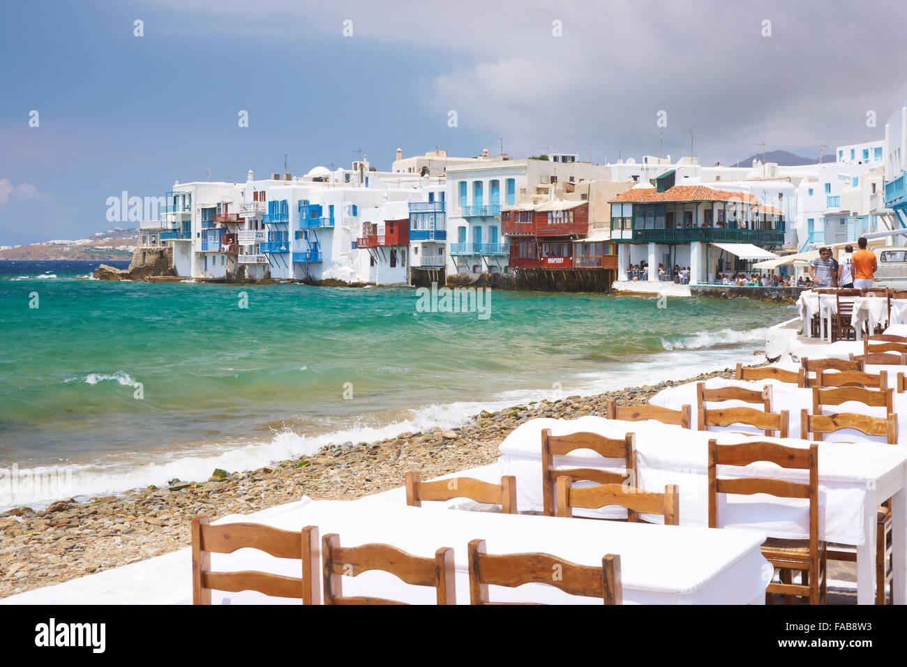 Piscine en plein air à l'île de Mykonos, Cyclades, Grèce Photo Stock