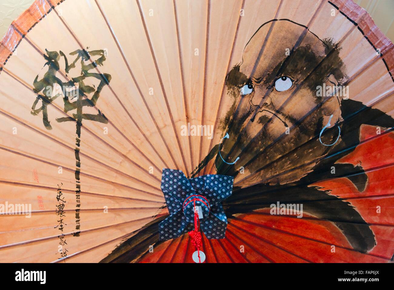 Papier fait à la main un parapluie, Meinong, Taiwan Photo Stock