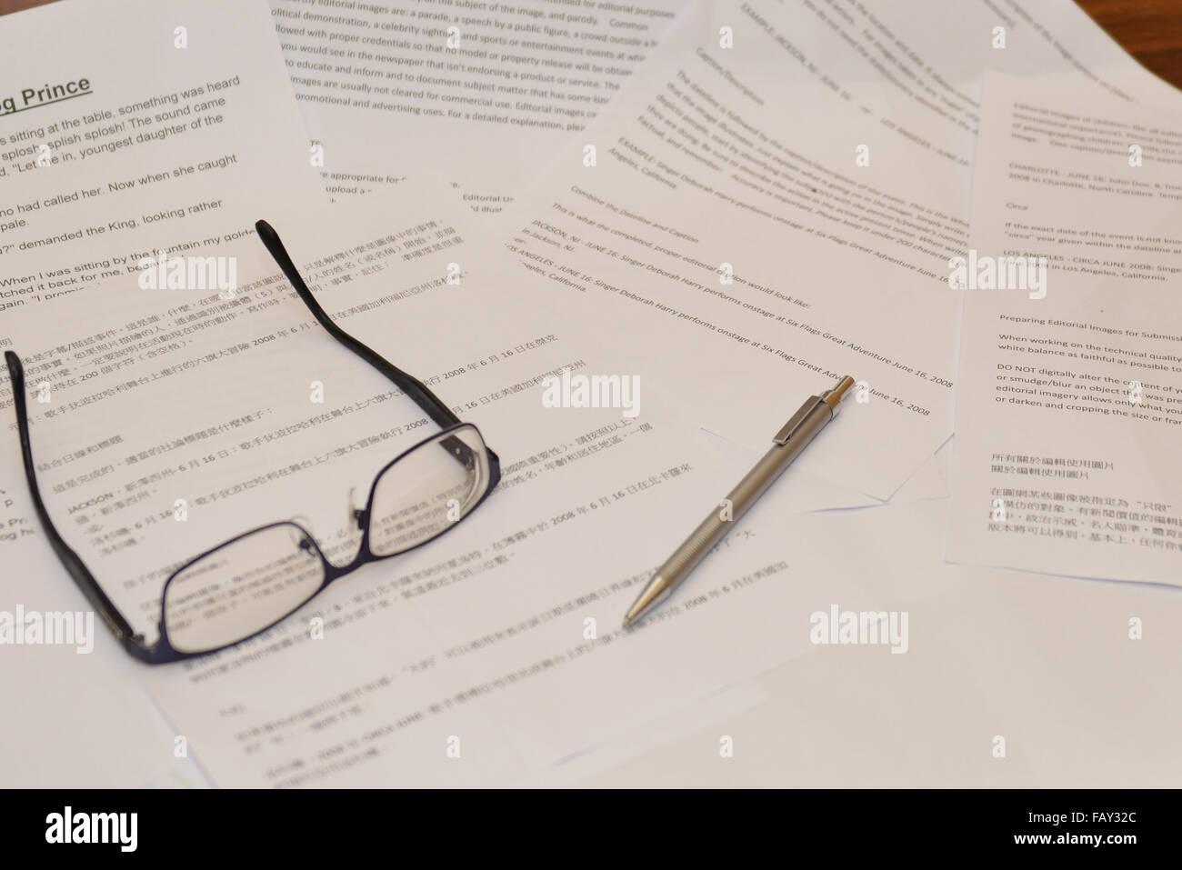 Arrière-plan, l'ennui, d'affaires, homme d'affaires, la concentration, l'inquiétude, la Photo Stock