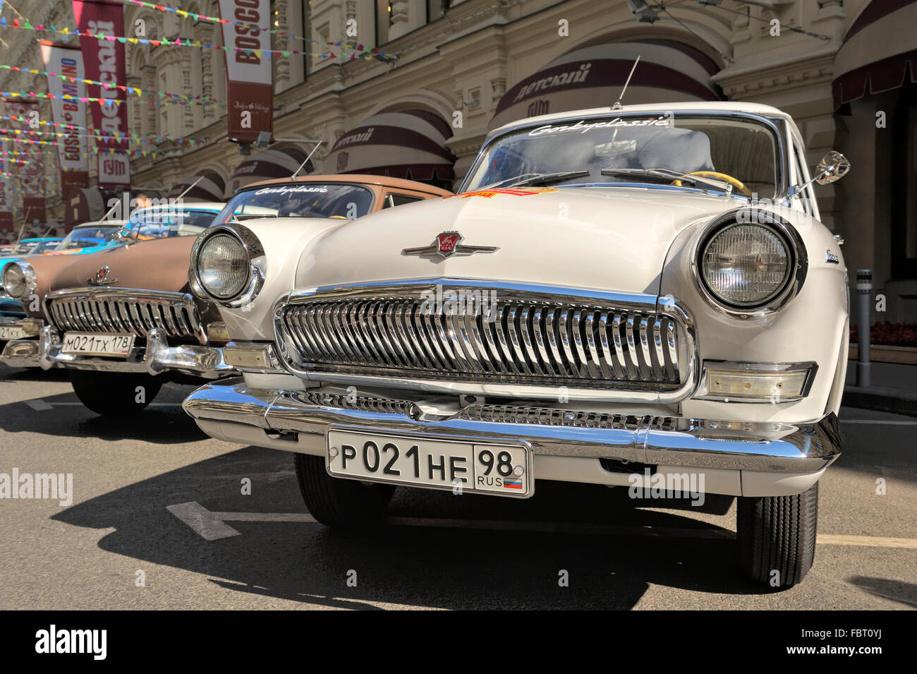 gaz 21 volga cars photos gaz 21 volga cars images alamy. Black Bedroom Furniture Sets. Home Design Ideas