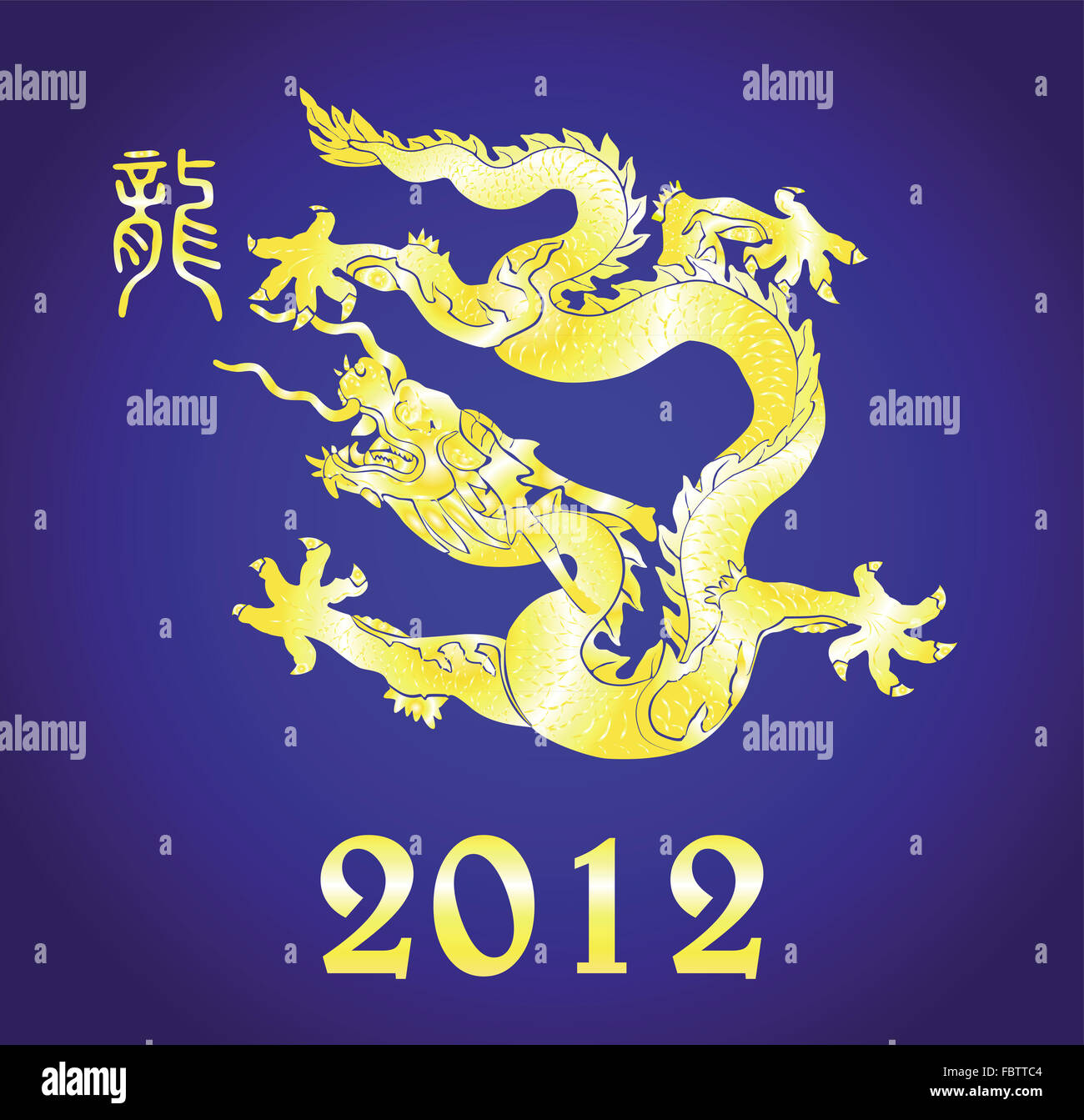 2012 L'année du Dragon Photo Stock