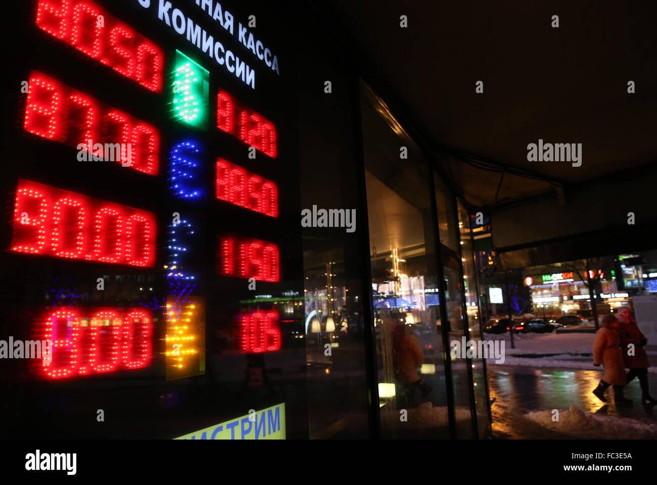 Japanese yen and euro photos & japanese yen and euro images alamy