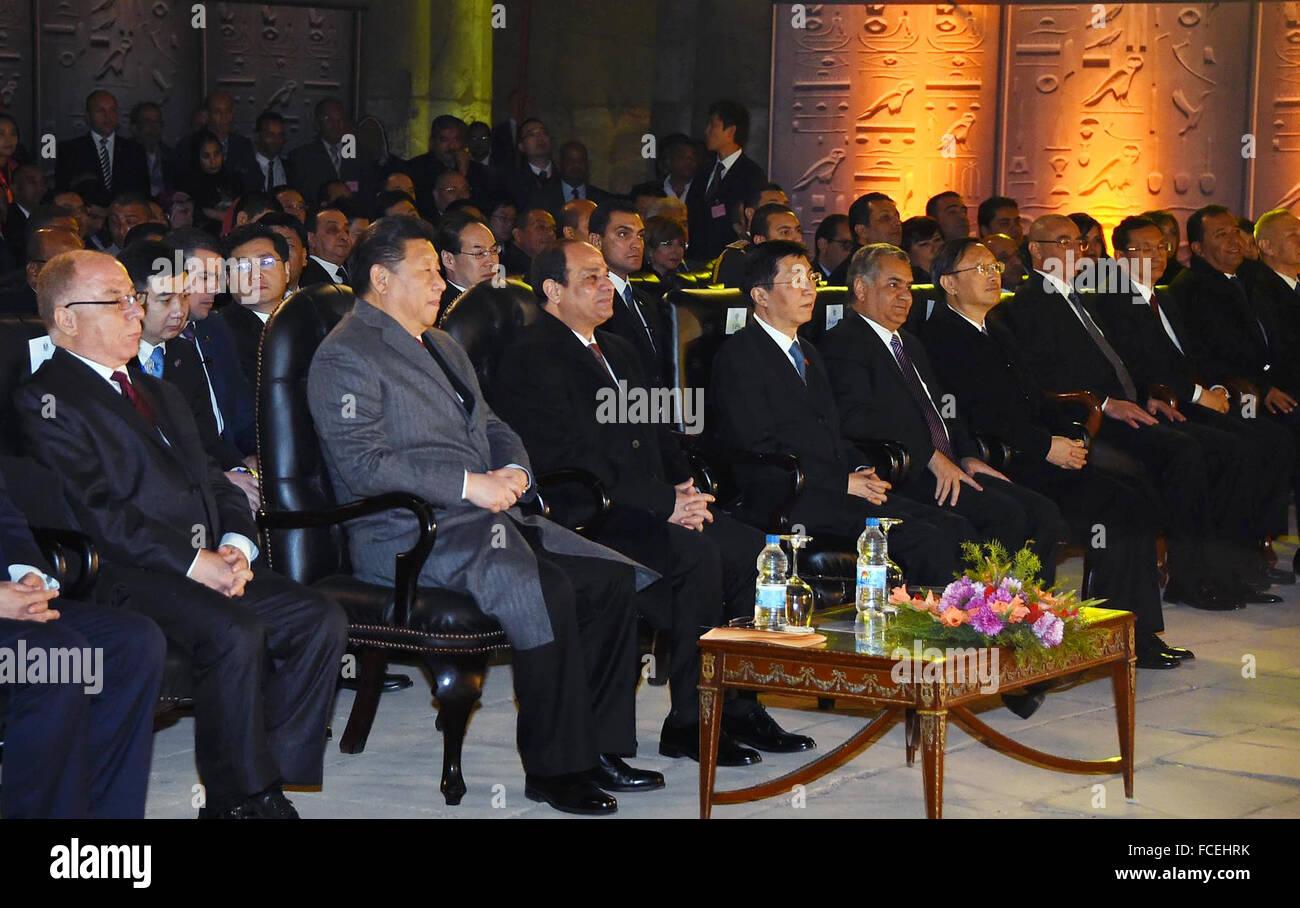 Louxor, Le Caire, Égypte. 21 Jan, 2016. Le président Abdel Fattah al-Sisi et le président chinois Xi Jinping assister à un cermoney au cours de la visite du président chinois au temple de Louxor à Louxor, Égypte, 21 janvier 2016 © Président égyptien Office/APA/Images/fil ZUMA Alamy Live News Banque D'Images