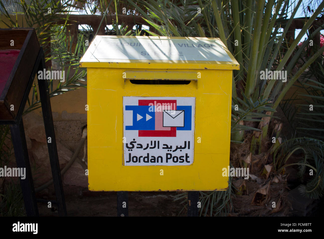 Une boîte postale à Aqaba. Photo Stock