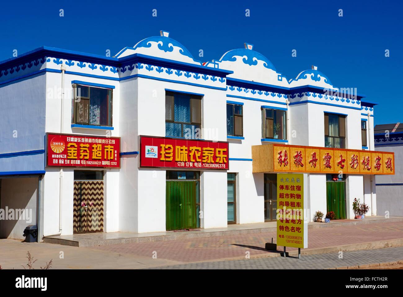 La Chine, la province de Gansu, Zhangye, architecture de style mongol Photo Stock