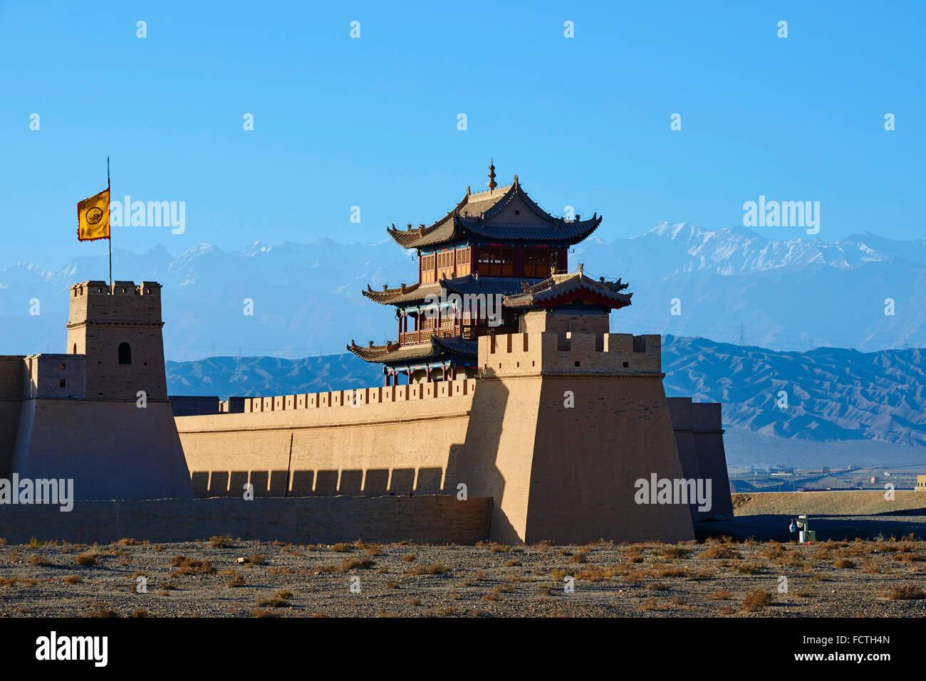 La Chine, la province de Gansu, Jiayuguan, la forteresse à l'extrémité ouest de la Grande Muraille, Photo Stock