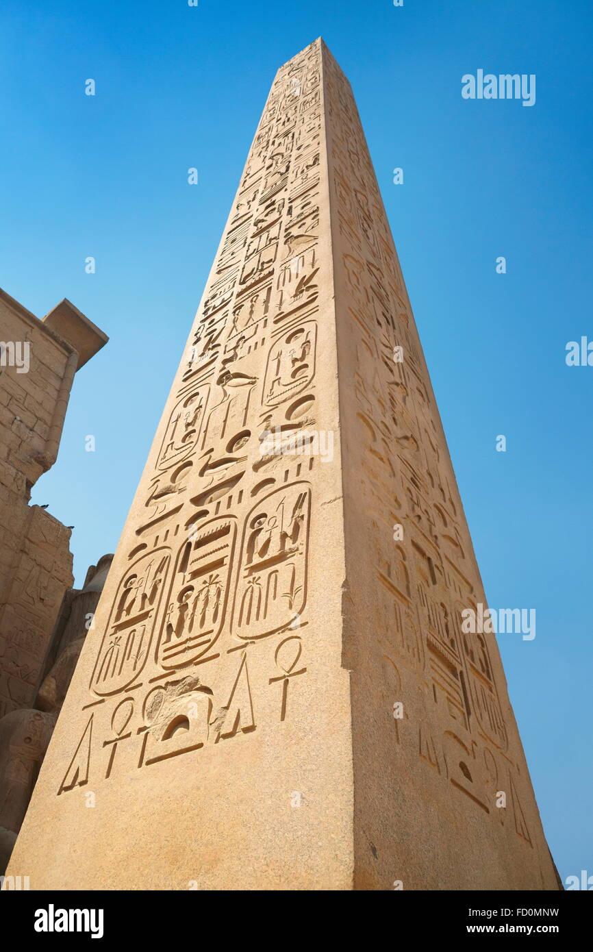 Égypte - Luxor obelisk au temple de Louxor Photo Stock