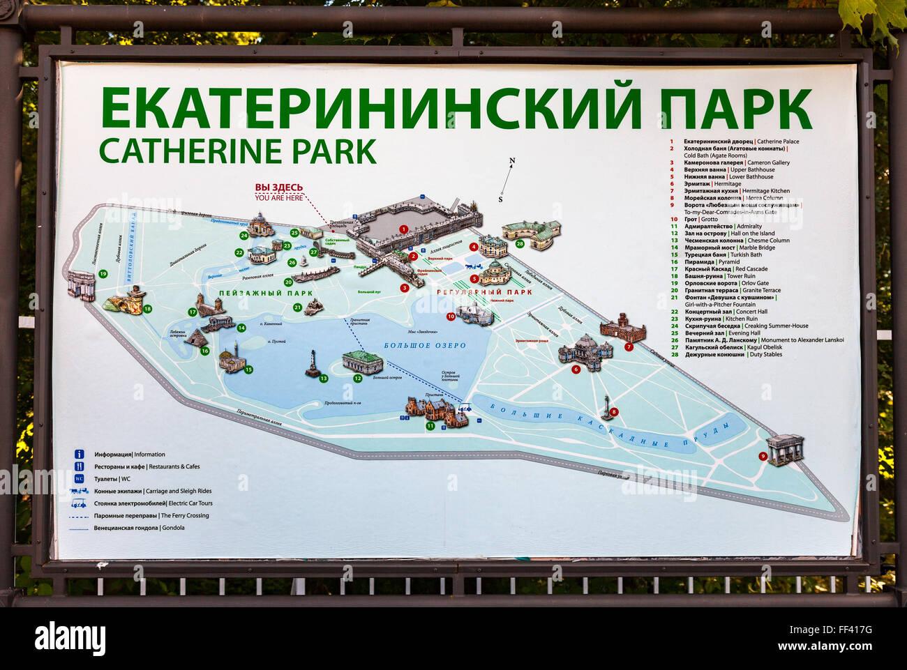 Mise en page du parc Catherine à Pouchkine (Tsarskoe Selo) Photo Stock