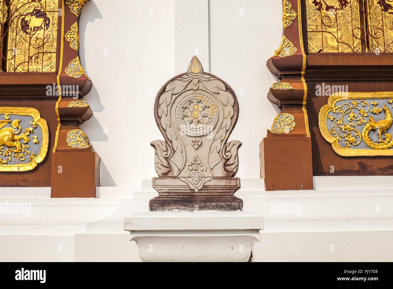 La SEMA, symbole du Bouddhisme Église historique Banque D'Images