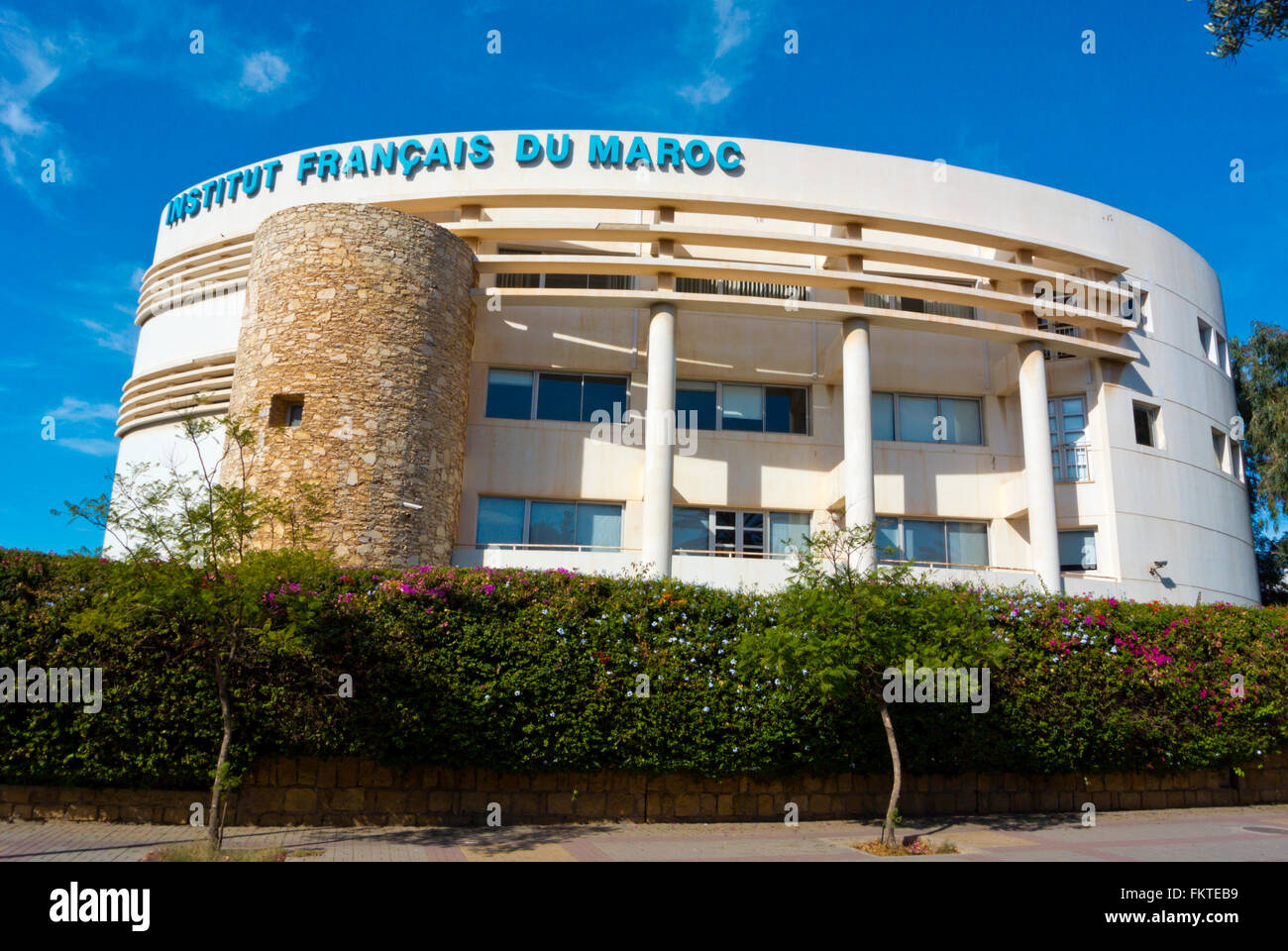 Institut Francais, Agadir, Souss, Maroc, Afrique du Nord Photo Stock