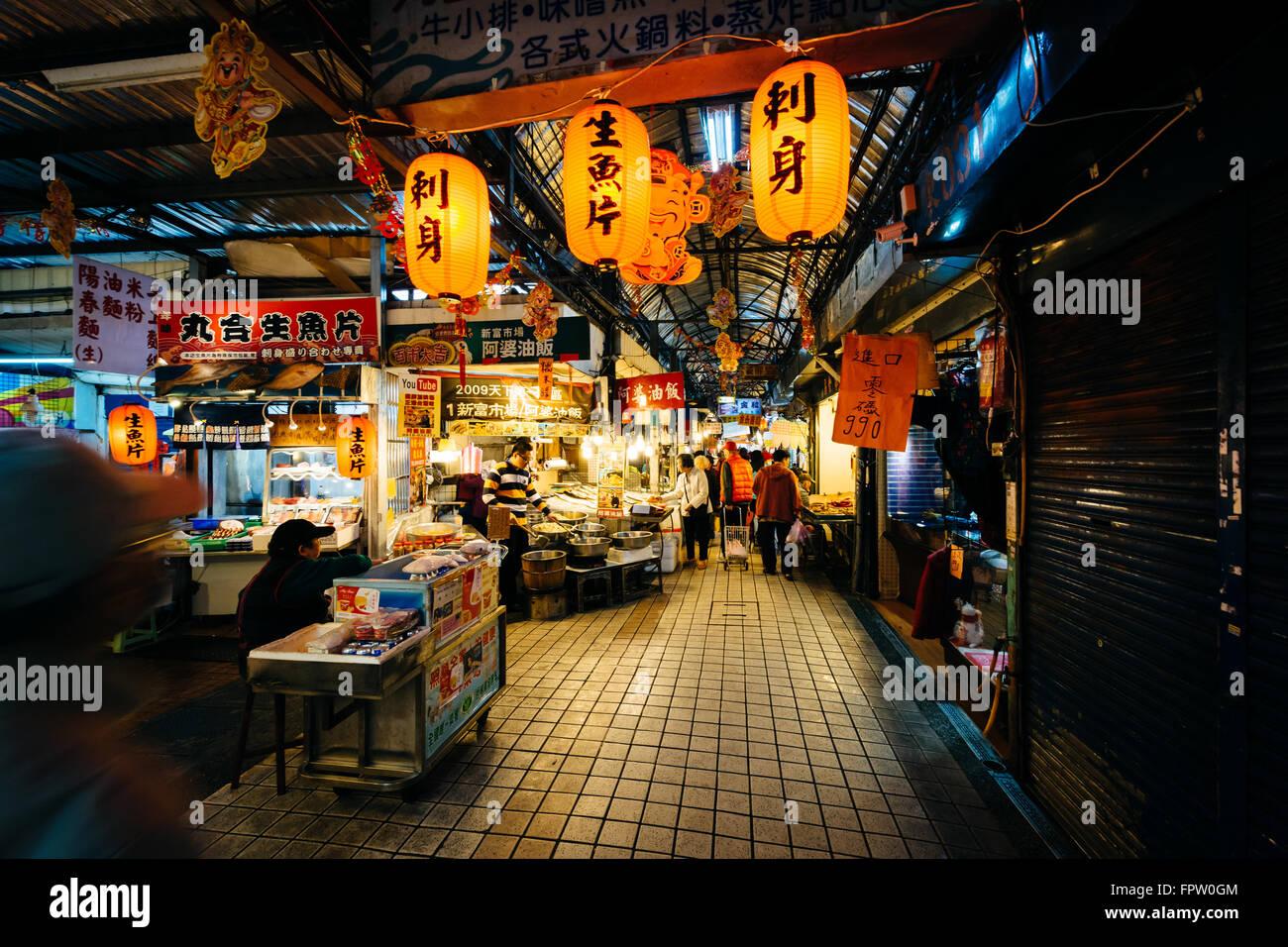 Le Dongsanshui Street Market, dans le quartier de Wanhua, à Taipei, Taiwan. Photo Stock