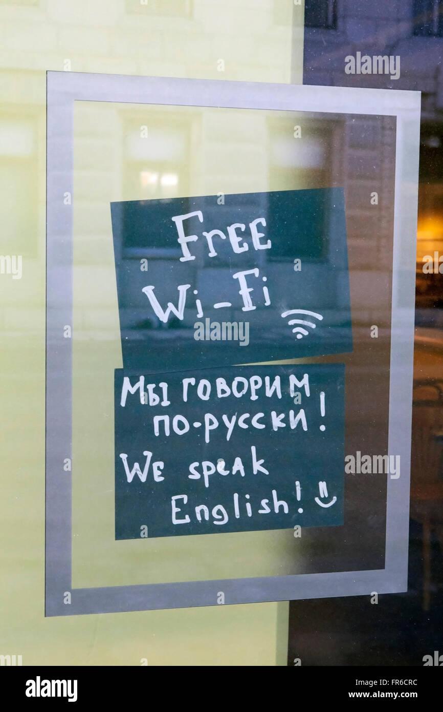 Accès wi-fi gratuit sign Photo Stock
