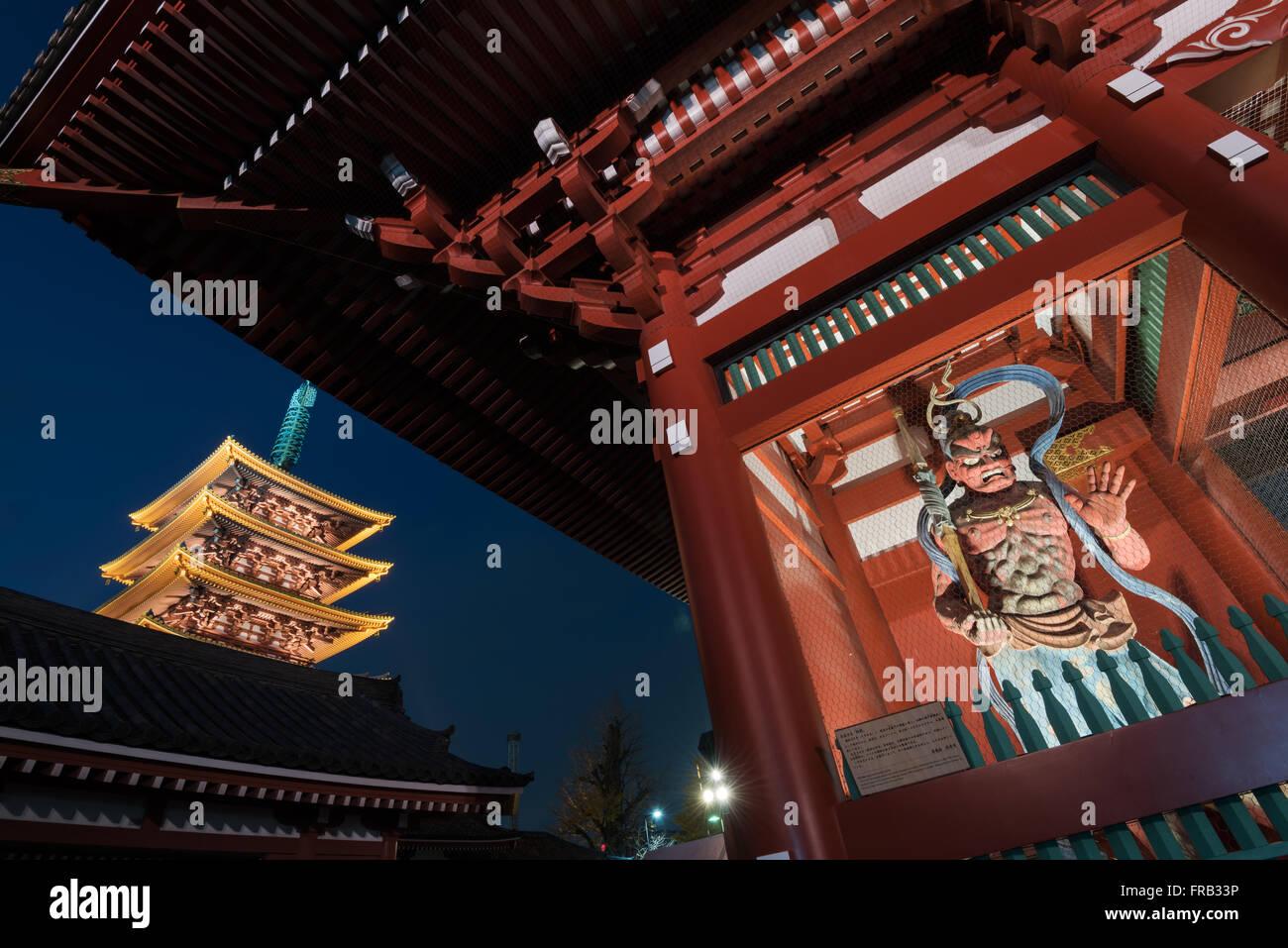Tokyo, Japon - 16 décembre 2015: La pagode à cinq étages du Temple Senso-ji à Asakusa, Photo Stock