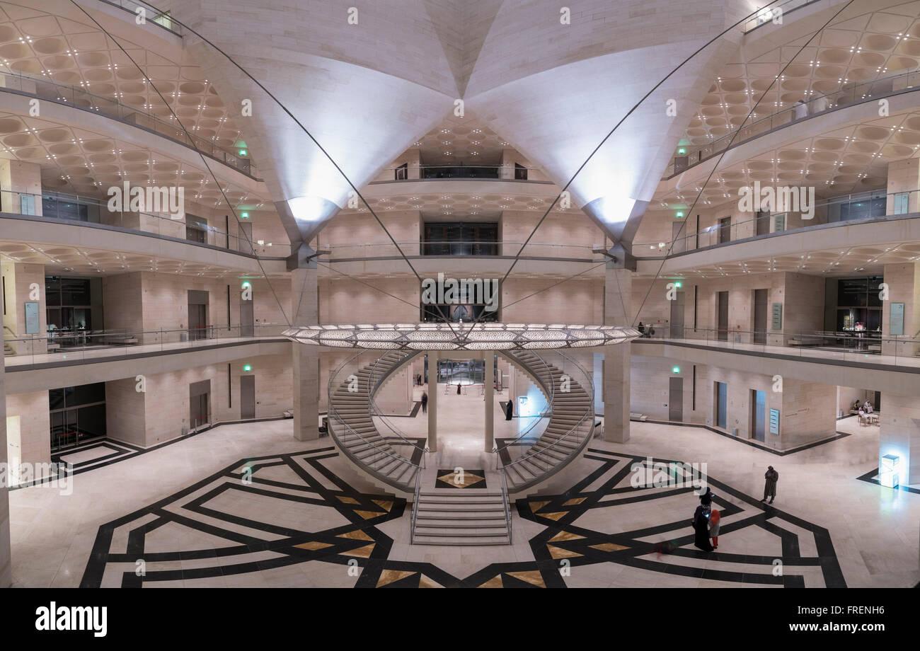 Vue de l'intérieur de musée d'Art islamique de Doha au Qatar Photo Stock