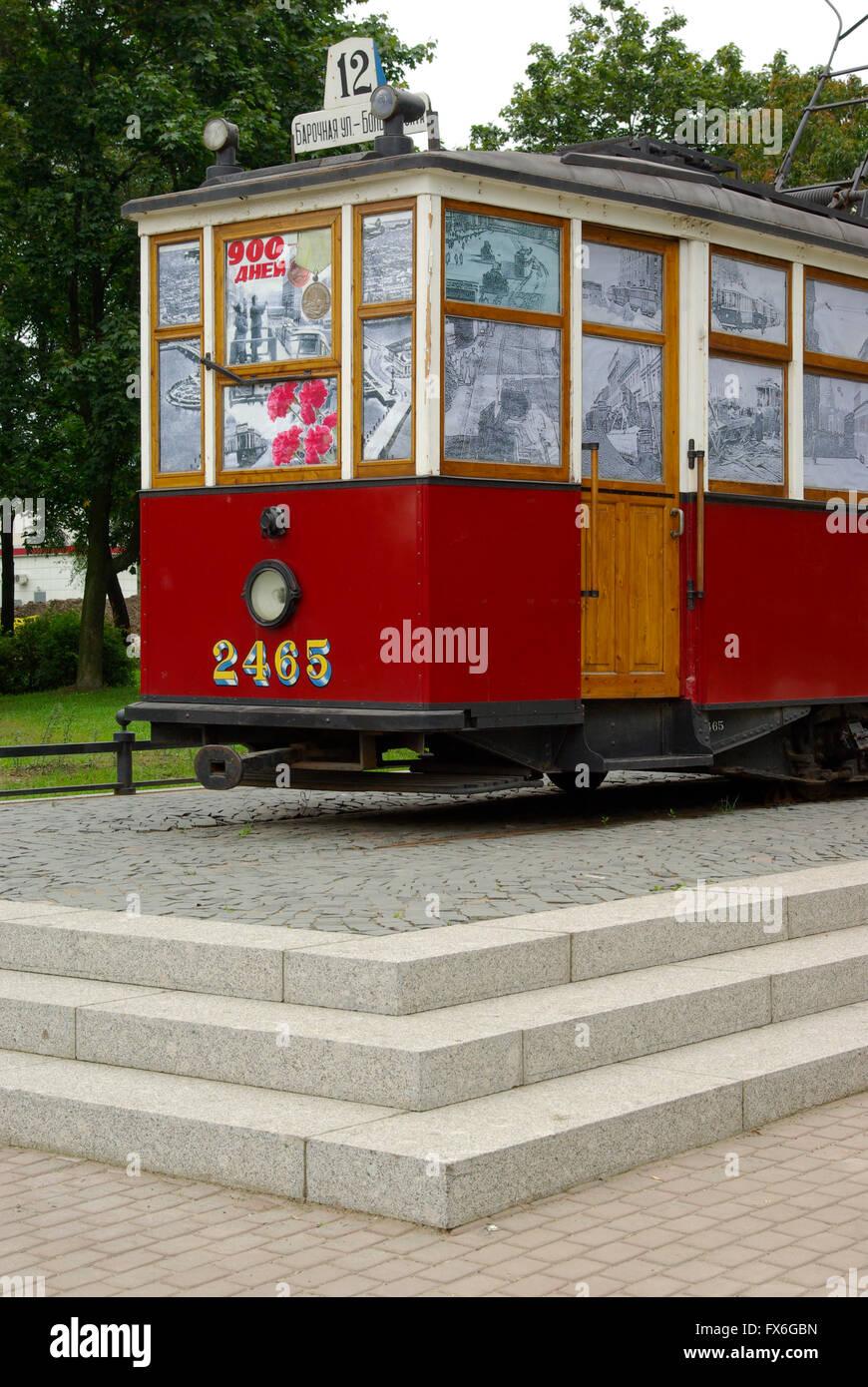Saint-pétersbourg. Monument 'tram' blocus sur Prospect des grèves. Photo Stock