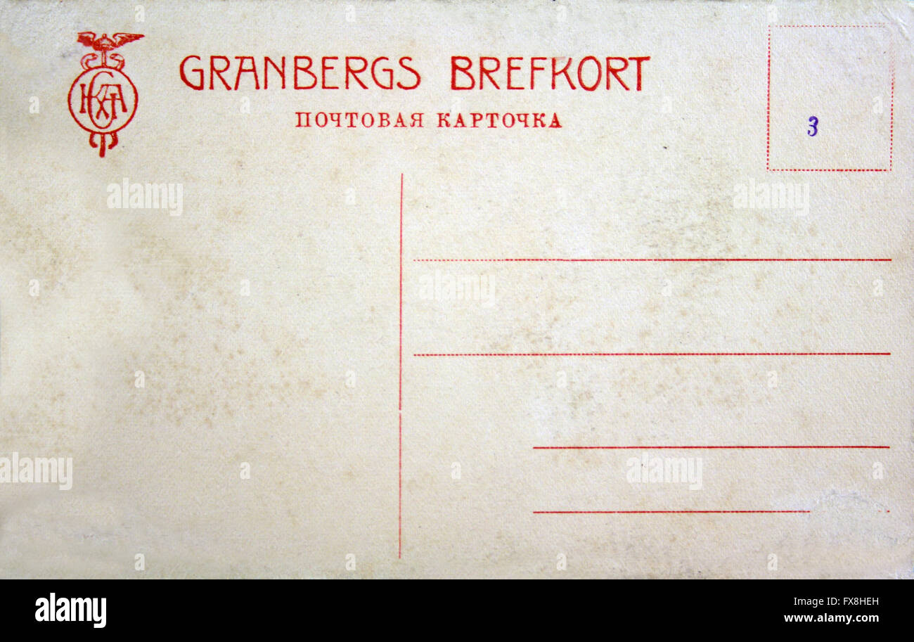 Blank verso d'une carte postale ancienne isolated on white Photo Stock
