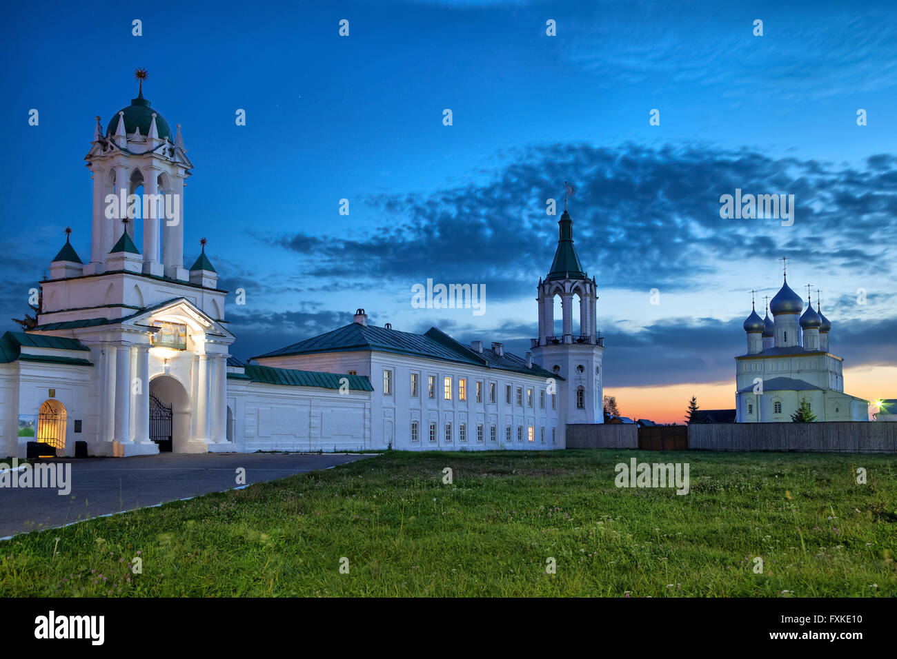 Monastère de Saint Jacob Sauveur à Rostov, Yaroslavl region Photo Stock