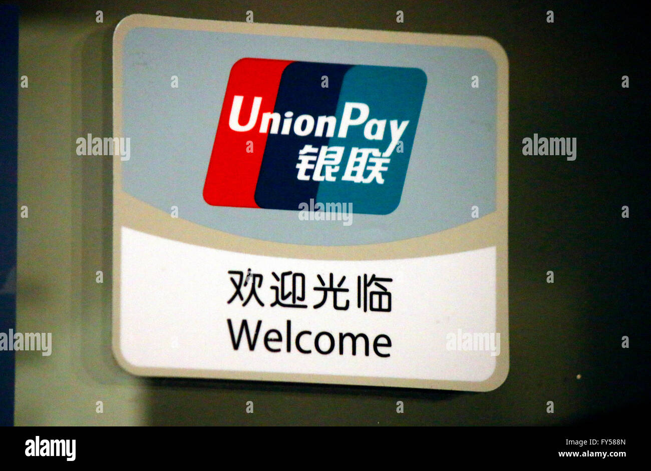 "Markennamen: 'Union Pay"", Berlin. Photo Stock"