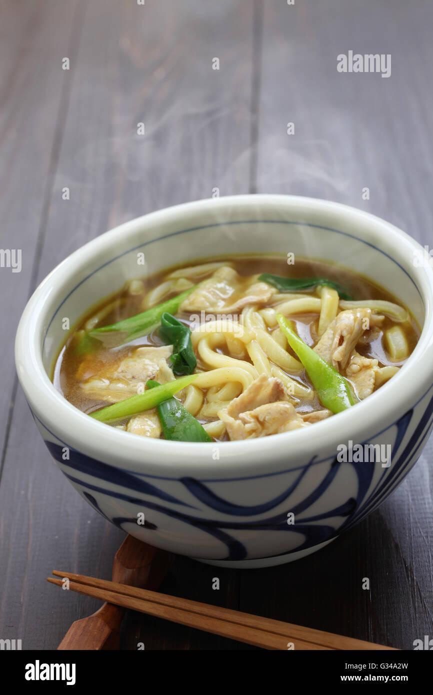 Udon au curry, soupe de nouilles japonaises lave Photo Stock