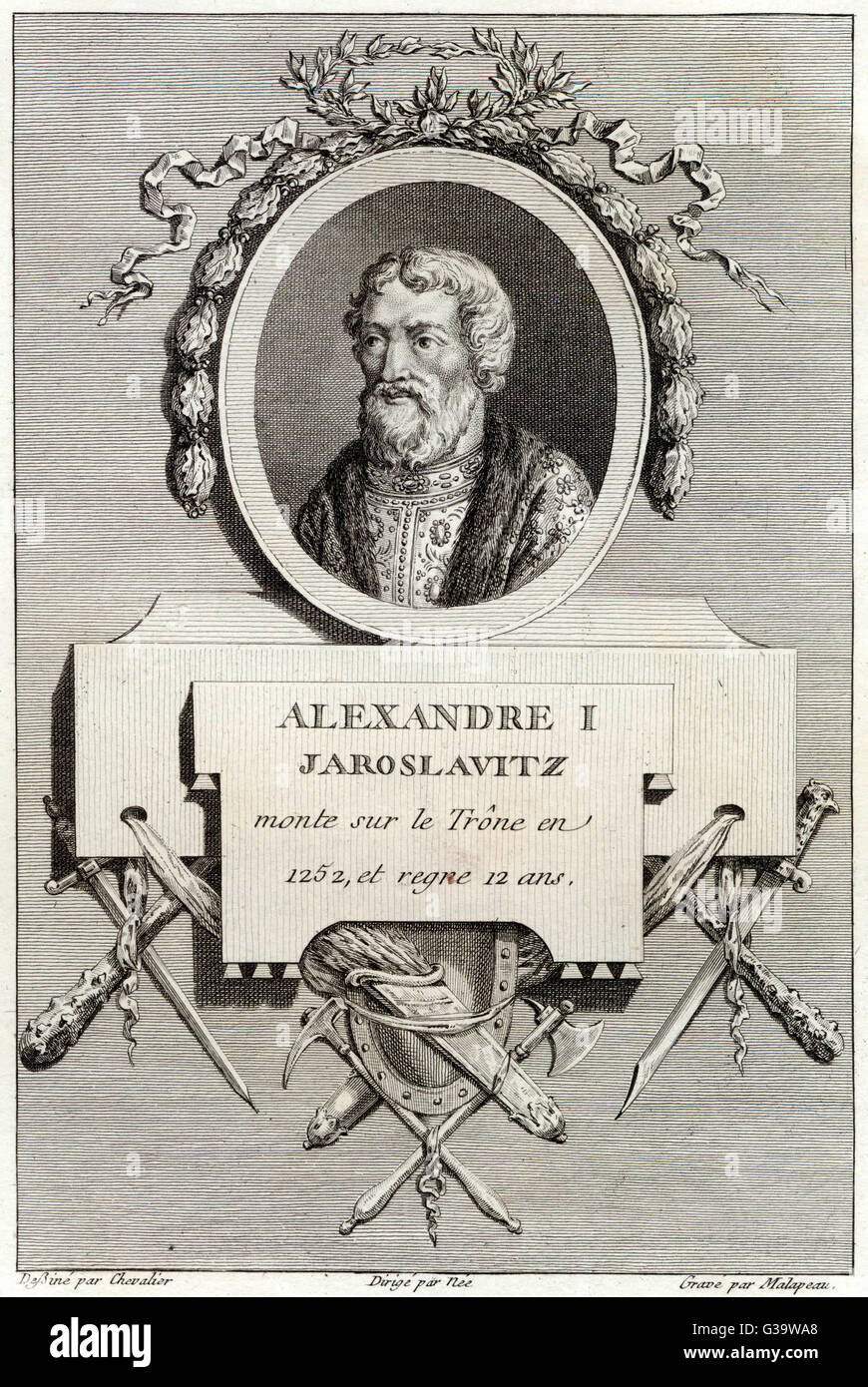 ALEXANDER JE YAROSLAVICH, connu sous le nom de Alexander Nevsky, prince de Novgorod de 1238. prince de Vladimir de 1252: un héros national qui a jeté les bases de la Russie Date: régna 1252-1263 Banque D'Images