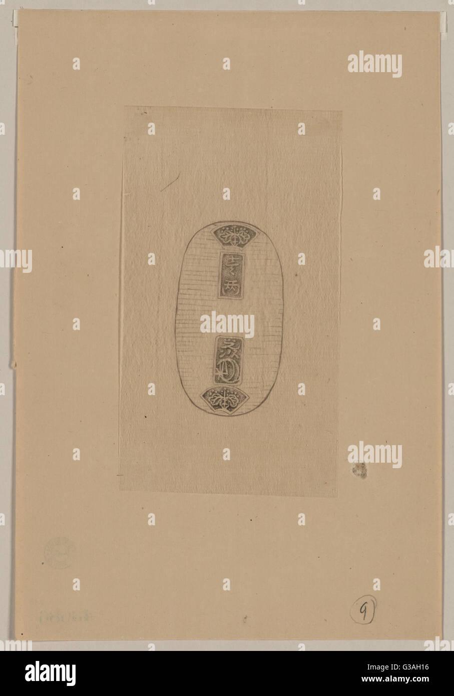 Dessin de conception de joint ou autre marque pour les entreprises commerciales. Date 1878. Photo Stock