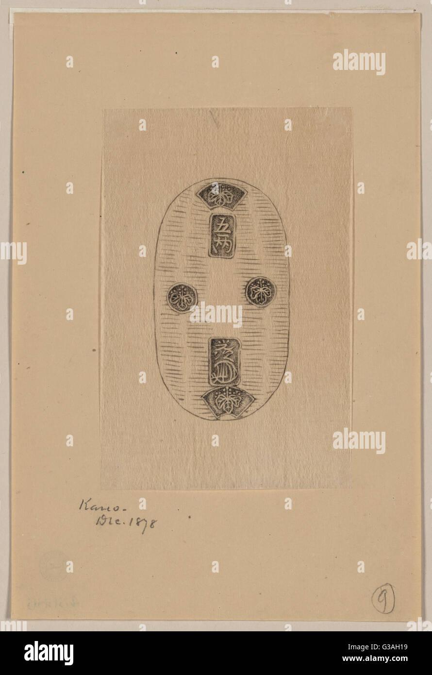 Conception de forme ovale dimensions du joint ou autre marque pour les entreprises commerciales. 31/12/1878 Date Photo Stock