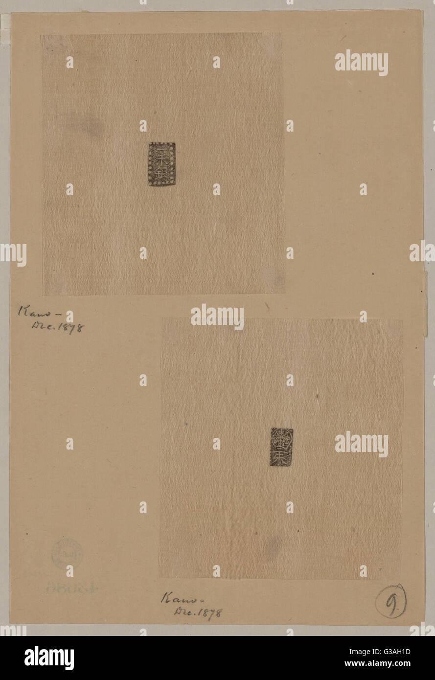 Dessins de conception pour les joints de forme rectangulaire ou timbres. 31/12/1878 Date Photo Stock