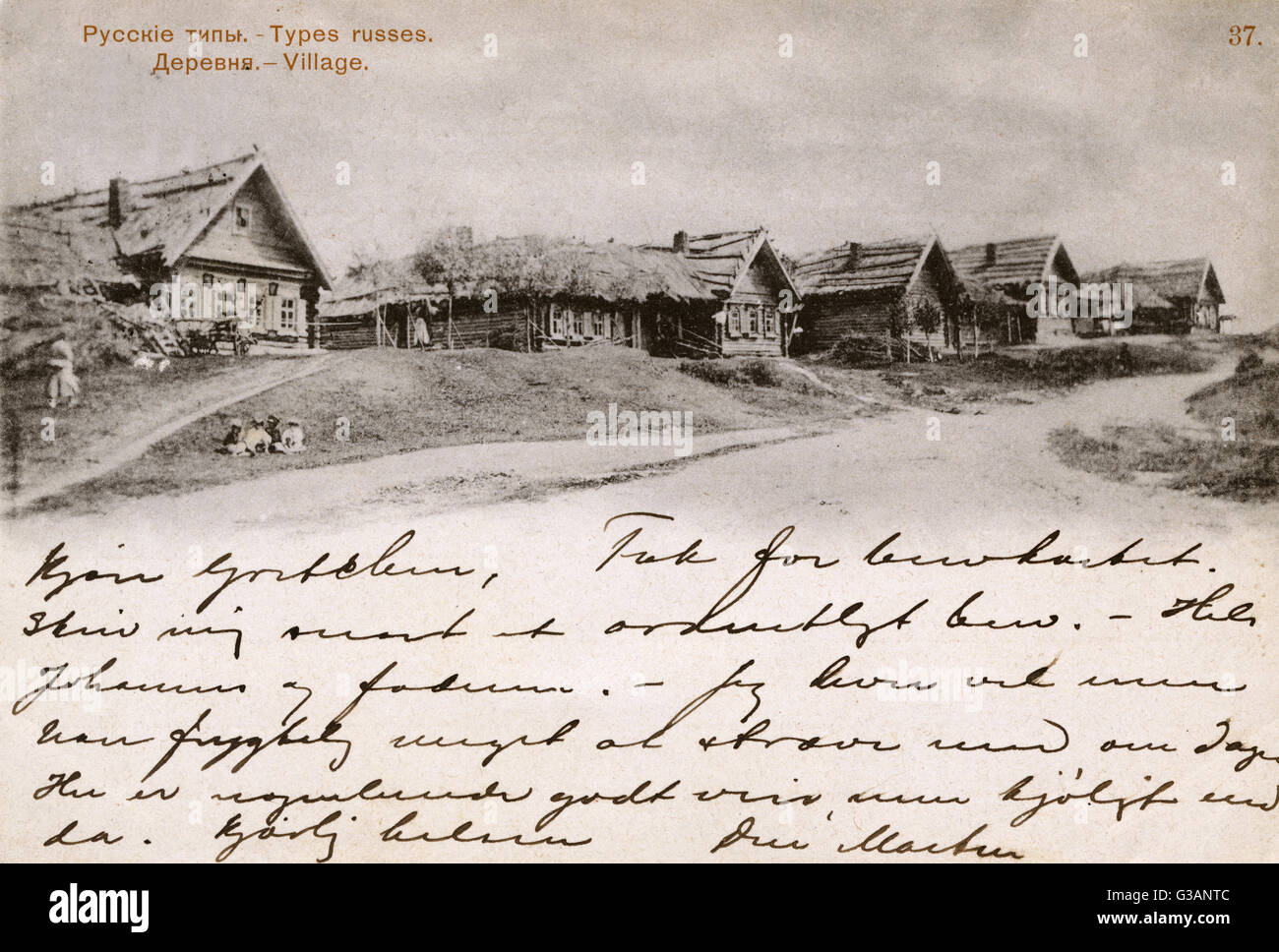 Le village Russe - Long cabanes en bois Date: vers 1902 Photo Stock