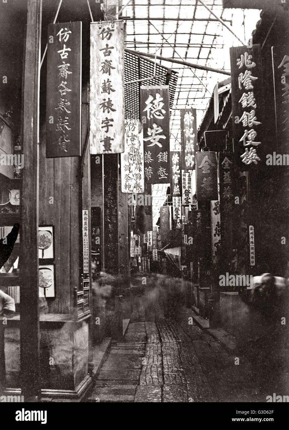 Rue de la paix céleste, Canton, Chine vers 1880. Date: vers 1880 Photo Stock