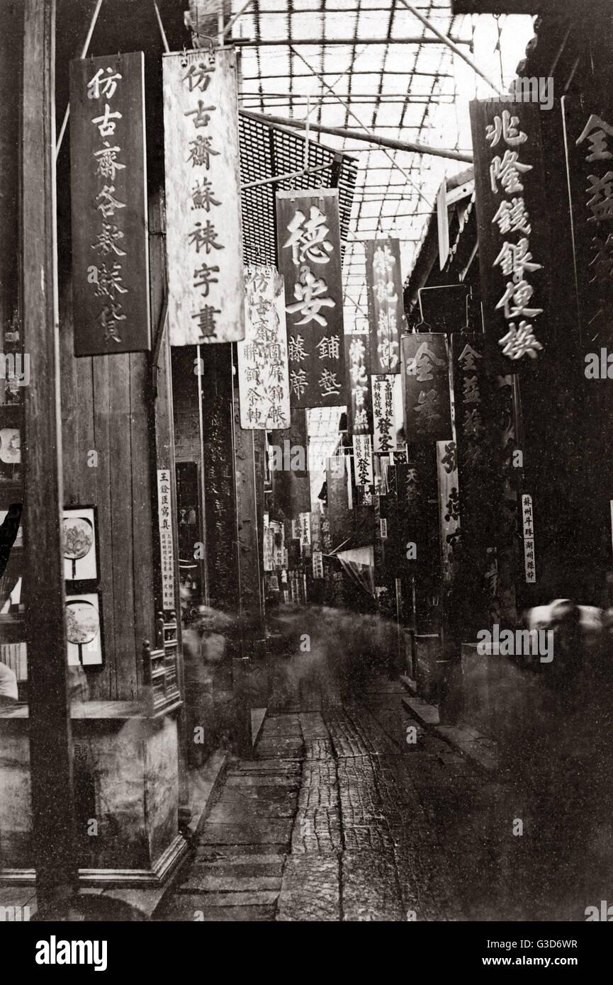 Rue de la paix céleste, Canton (Guangzhou), Chine, vers 1880. Date: vers 1880 Photo Stock