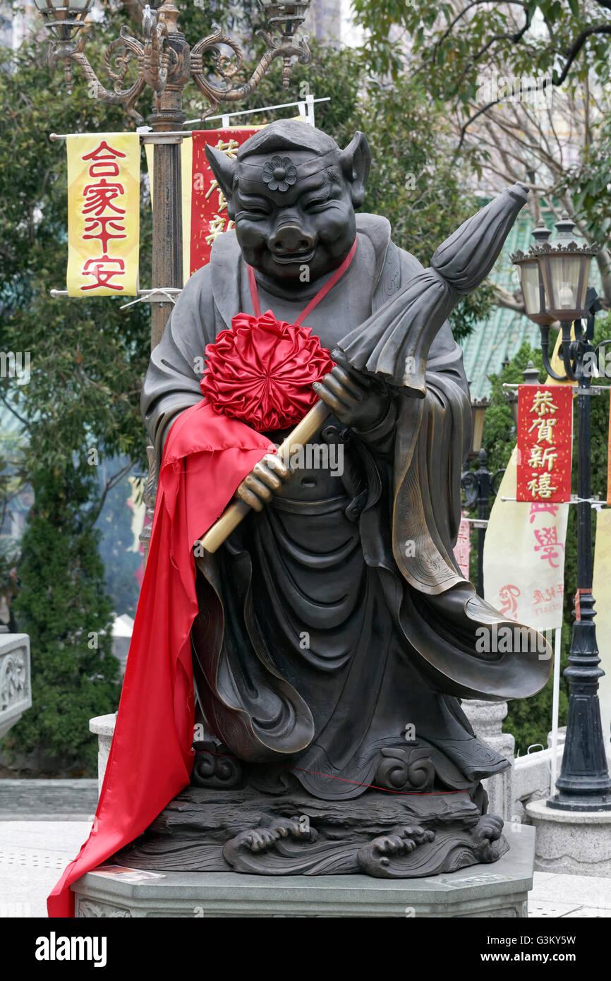 Cochon, statue de bronze, signes du zodiaque chinois, ou de Sik Sik Yuen Wong Tai Sin Temple, taoïstes, Kowloon, Photo Stock