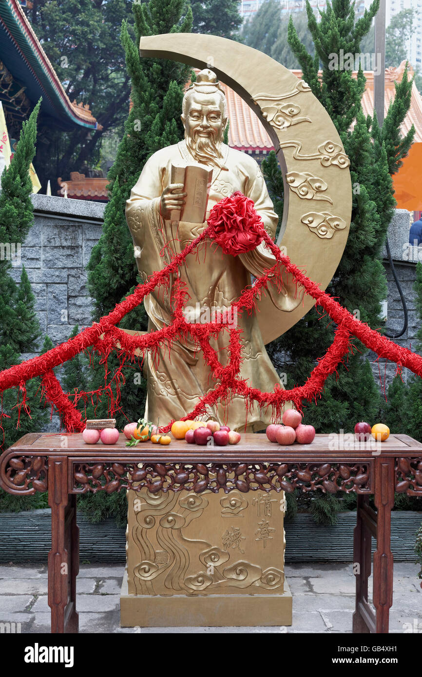 Statue en or de Yuelao chinois, dieu d'amour, taoïstes, ou de Sik Sik Yuen Wong Tai Sin Temple, Kowloon, Photo Stock