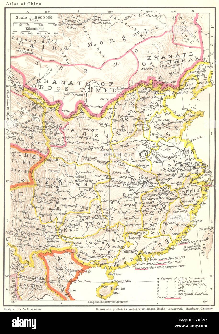 Carte Chine Ming.Chine La Dynastie Ming 1368 1644 Ad Frontieres De 1580 Ad