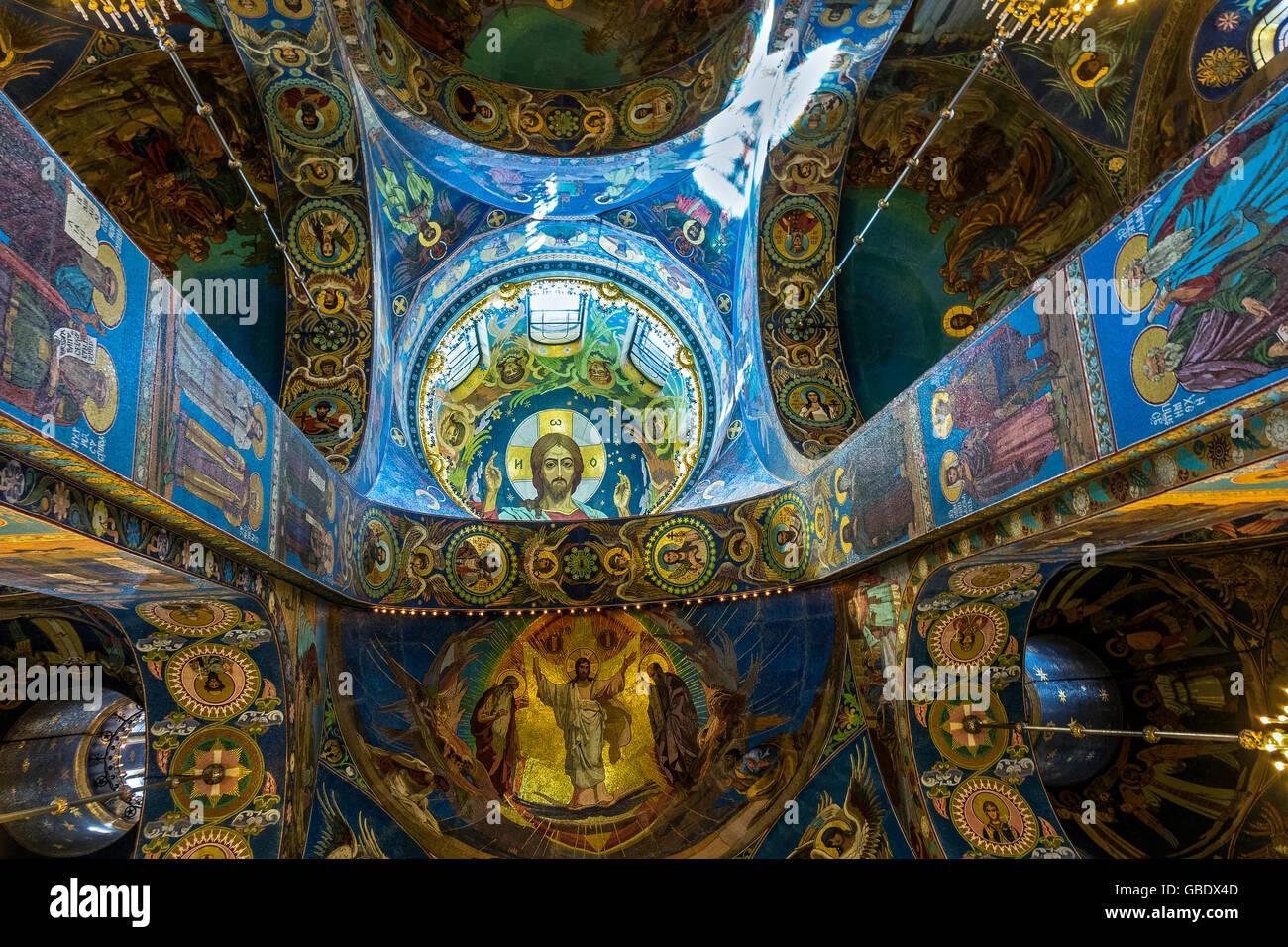 Le sang versé de l'église St Petersburg Russia Photo Stock