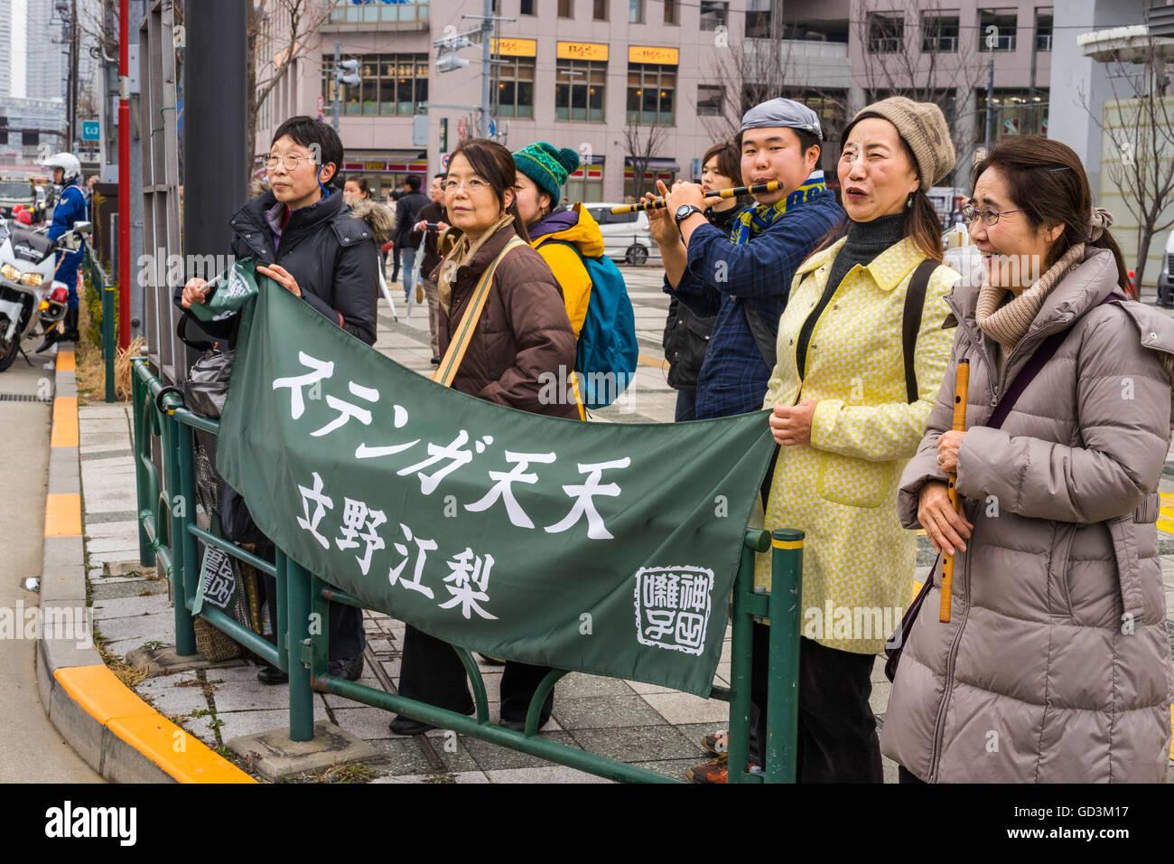 Les citoyens japonais cheering marathon, Tokyo, Japon Photo Stock