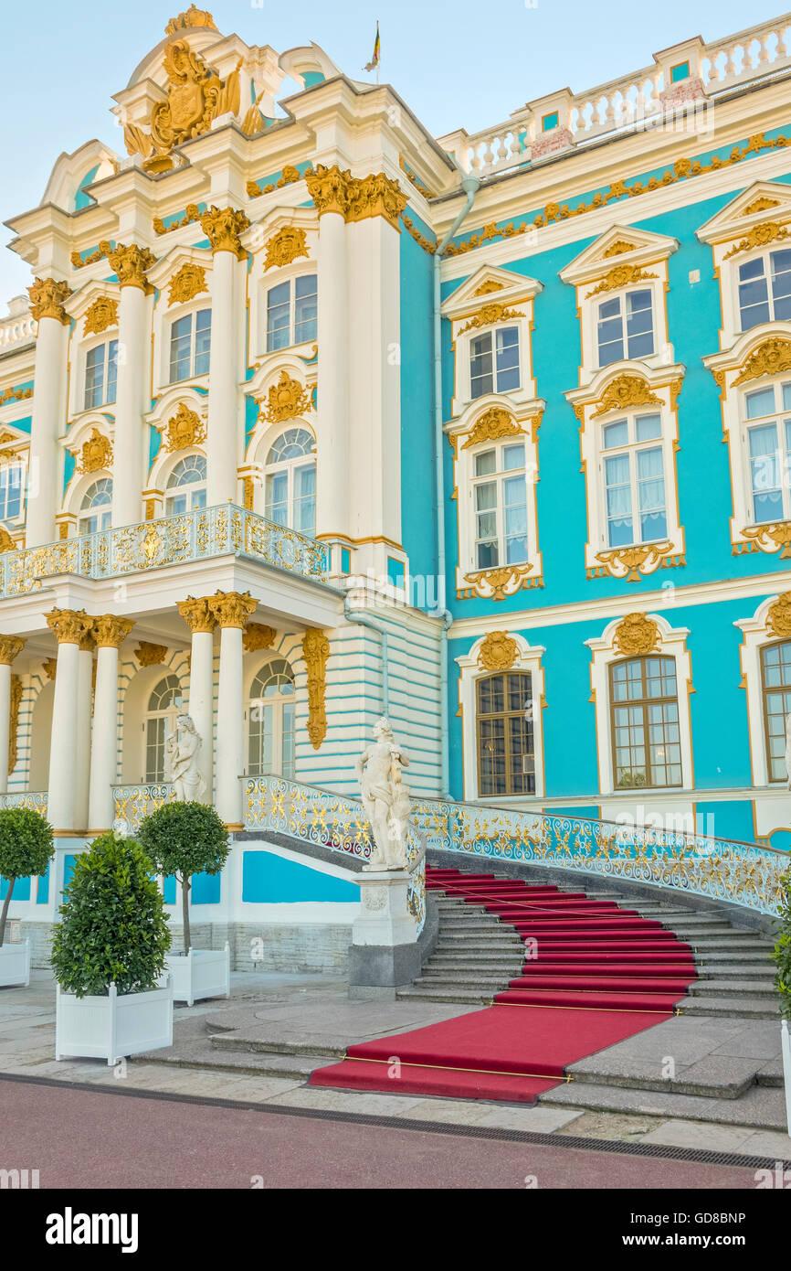 Une entrée de la palais de Catherine Pushkin St Petersburg Russia Photo Stock